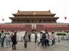 Beijing, China. La Puerta de Tiananmen (Puerta de la Paz Celestial) en un dia comun en Beijing.