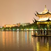 Postcard from Hangzhou.