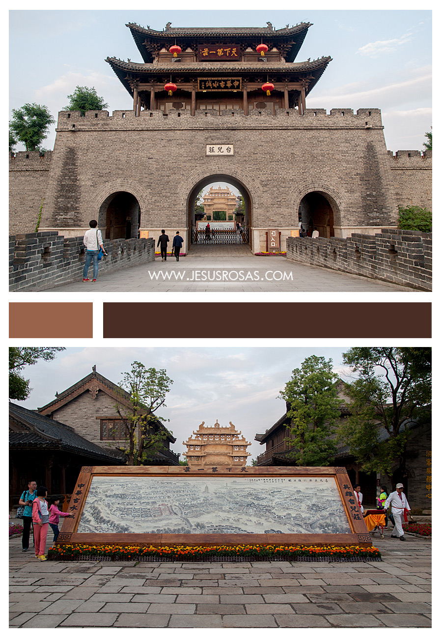 This is the gate to enter to Tai'erzhuang,