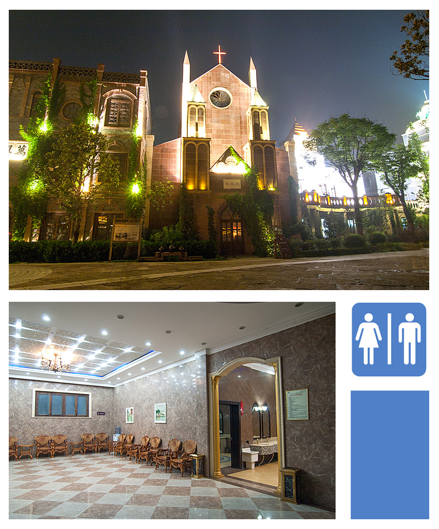 "The church in the picture is just a facade. There aren't Catholic or protestant services here. On the right side of the ""church"" there is another beautiful building, that's the restroom and you can see on the second picture how the restroom lobby looks like."