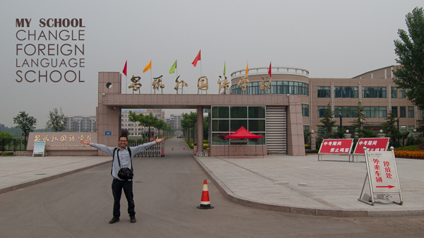 Changle Foreign Language School is in Changle, Shandong Province, China.