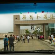 La entrada de la escuela desde la van que me trajo. Varios padres de familia y sus hijos entran en el primer día a registrarse.