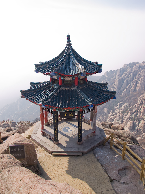 Mount Lao, The Most Visited Mountain in East Coast of China ...