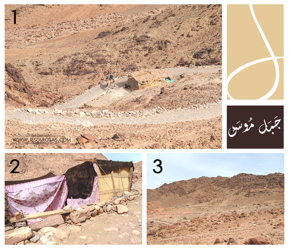 1. A man on a camel on the desert. On a trail. 2. Two tents with fabric and other light materials. 3. Landscapes of Mount Sinai.